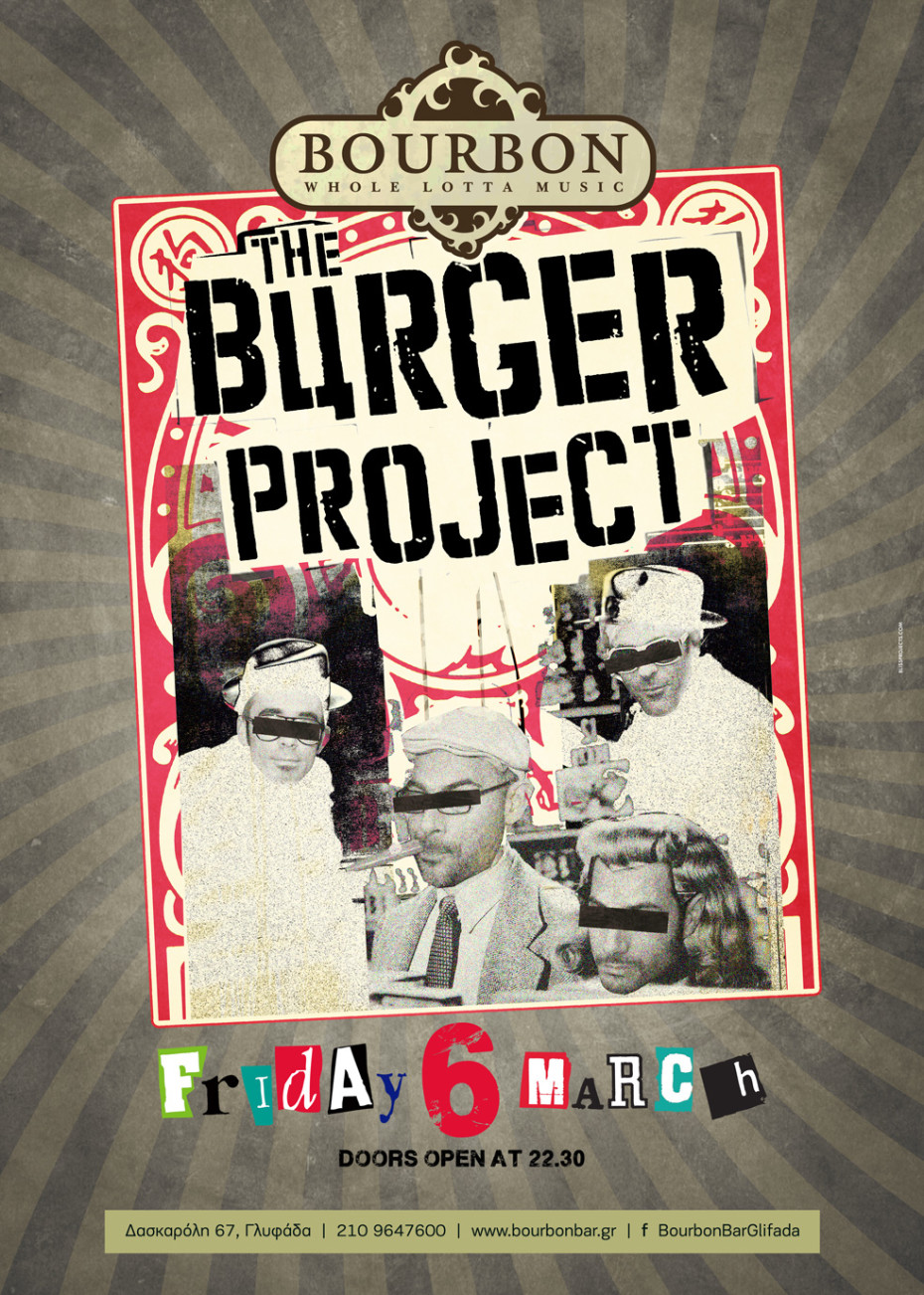 13_Burger_Project