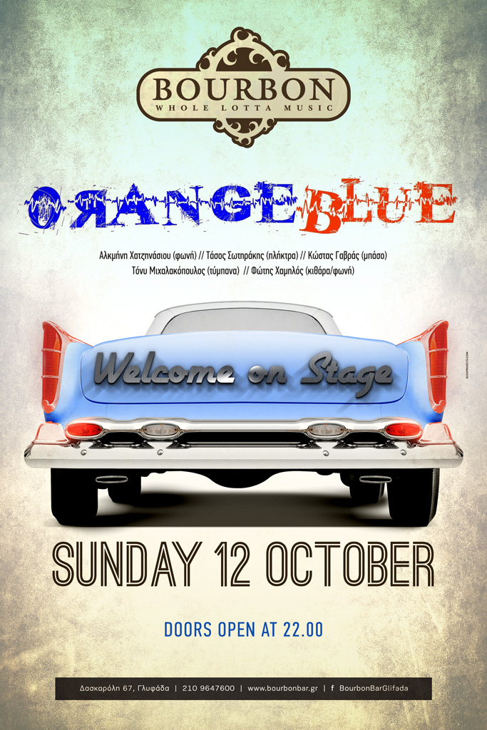 1_Orange_Blue