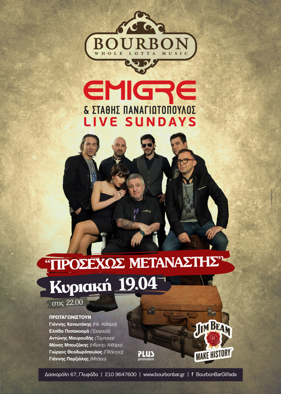Emigre_Web-930x1302